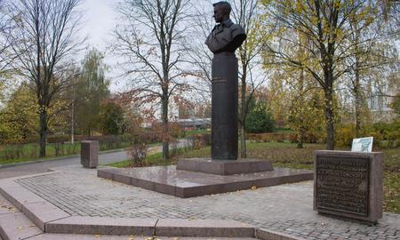 Сквер, г. Зеленоград